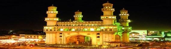 Top engineering colleges of Hyderabad