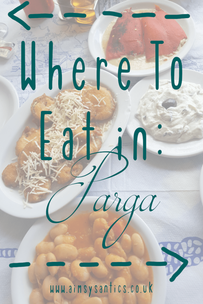 Where to eat in Parga - www.aimsysantics.co.uk