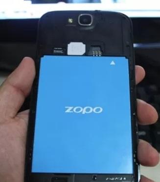 ZOPO_ZP990-1