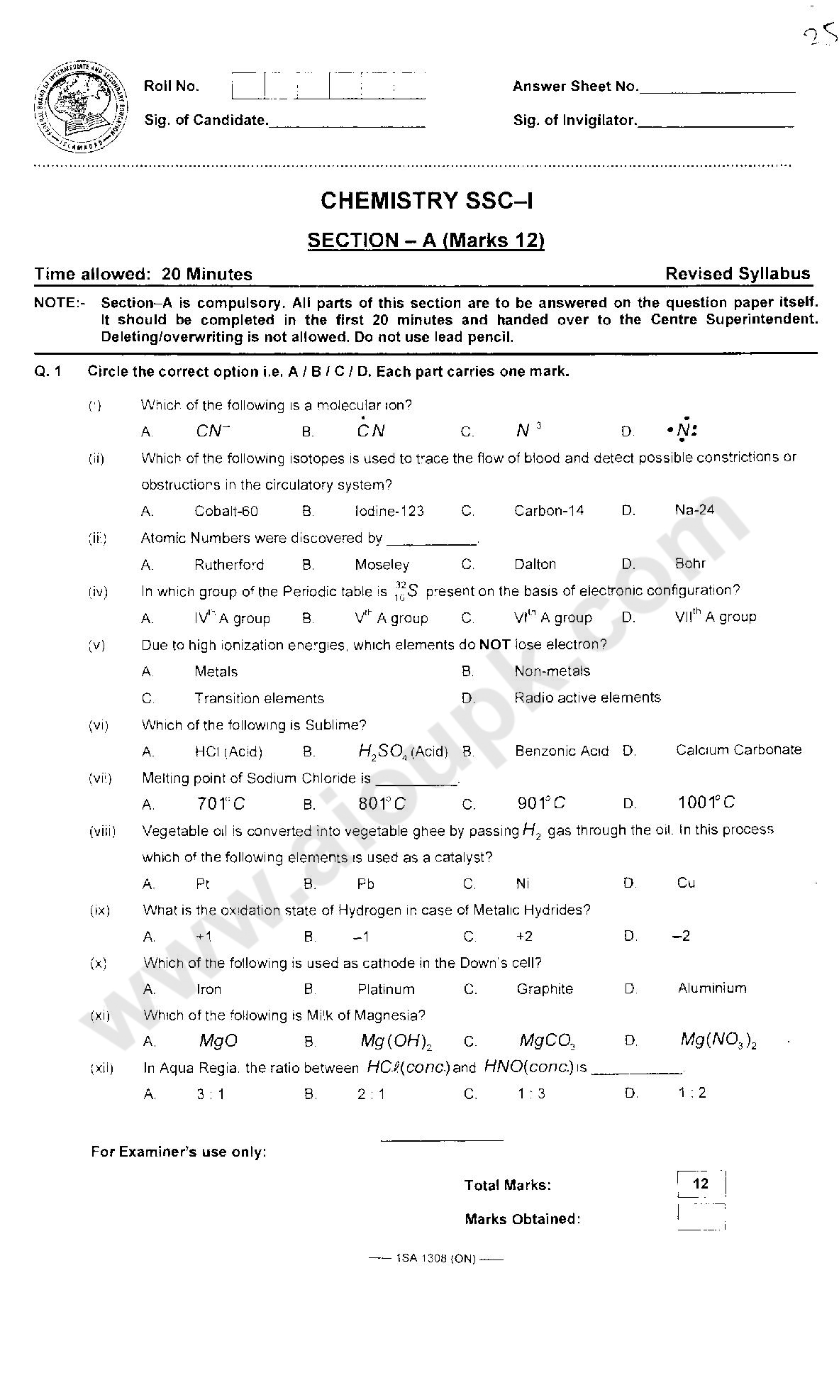 Chemistry 9th Class Past Model Papers Of Federal Board