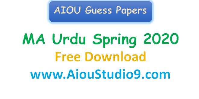 ma urdu guess paper
