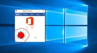 1615093950_833_kmspico-11-for-windows-7-version-4-1417647