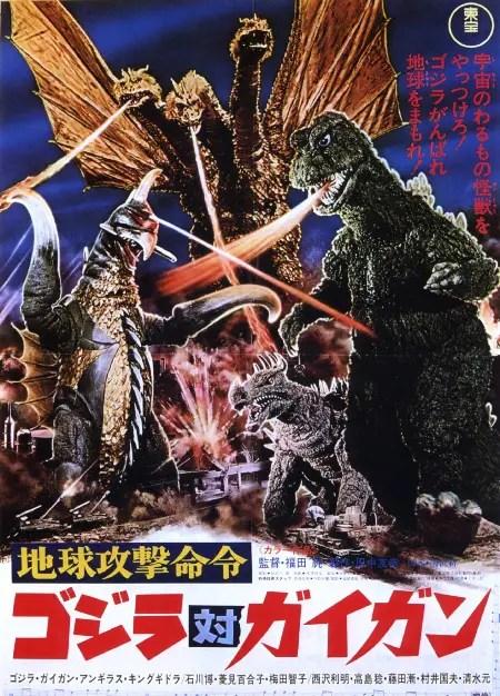 Godzilla: The Showa Series, Part 12: Godzilla vs. Gigan (1972)