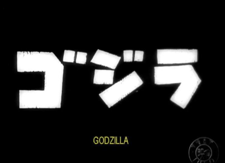 godzilla-1954-title-screen