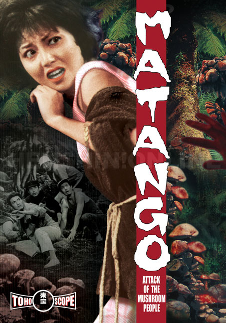 matango-attack-of-the-mushroom-people-poster