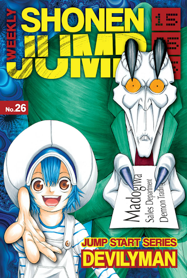 devilyman-1-cover