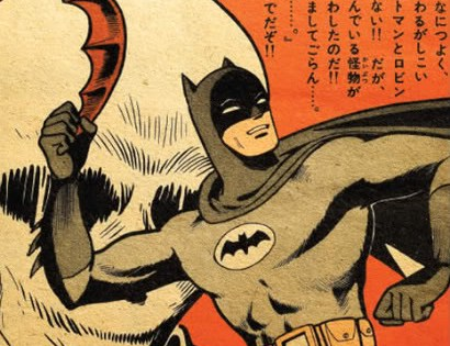 "We've seen the Batman take many shapes and forms throughout his 76 years as a literature icon. However, this may be one of his most unique. Pantheon Publishing prides itself on being one of the major companies that translate foreign books and graphic novels into English. At one glance we knew that ""Bat-Manga"" was a must have. So is it good?"