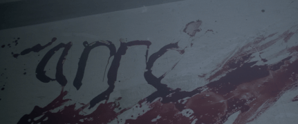 The Mist: Season 1, Episode 2: 'Withdrawal' Review
