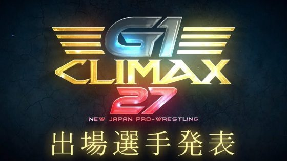Of all the annual tournaments in wrestling, though, I would argue that one stands head and shoulders above the rest: New Japan's G1 Climax.