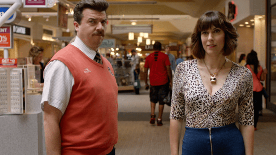 Check out this clip from 'Vice Principals' season 2 episode 6 about how to dress cool.