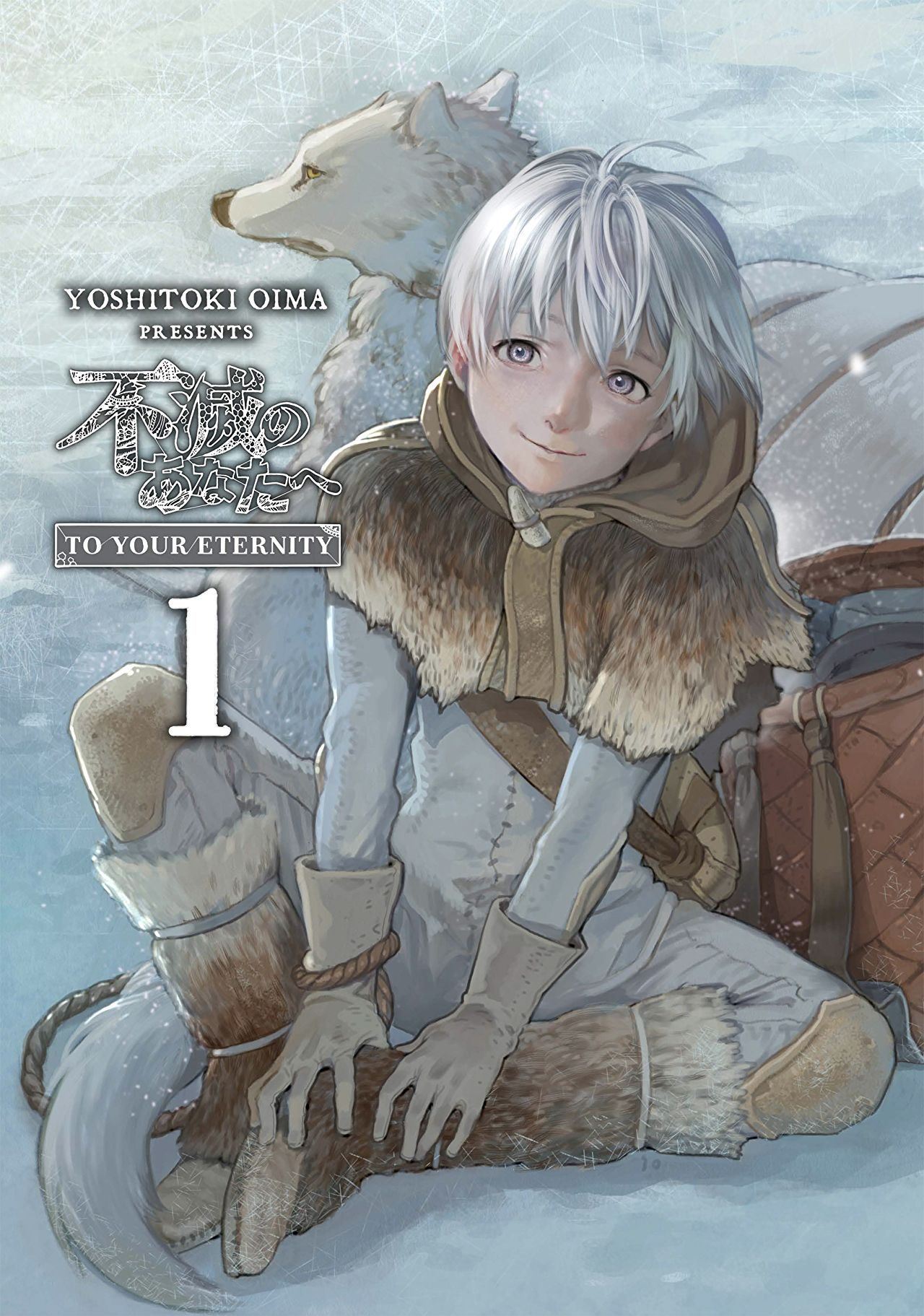 To Your Eternity Vol. 1 review: mythical and thought provoking