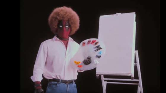 "Deadpool 2: Official HD Deadpool's ""Wet on Wet"" teaser trailer released"