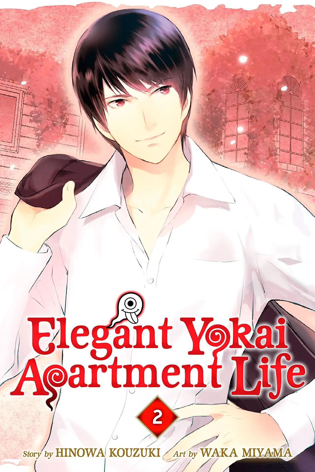 Elegant Yokai Apartment Life Vol. 2 Review