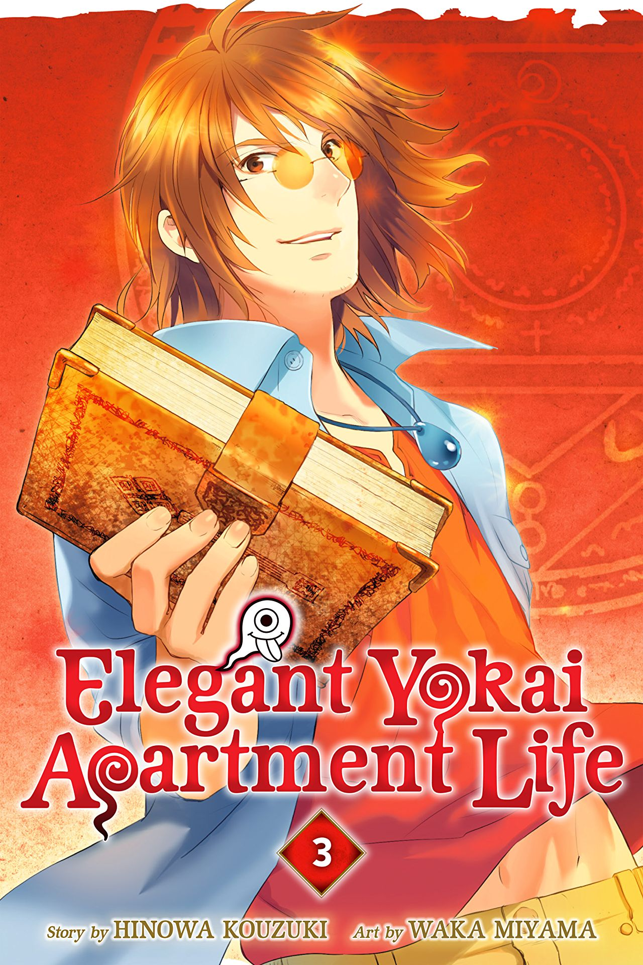 Elegant Yokai Apartment Life Vol. 3 Review