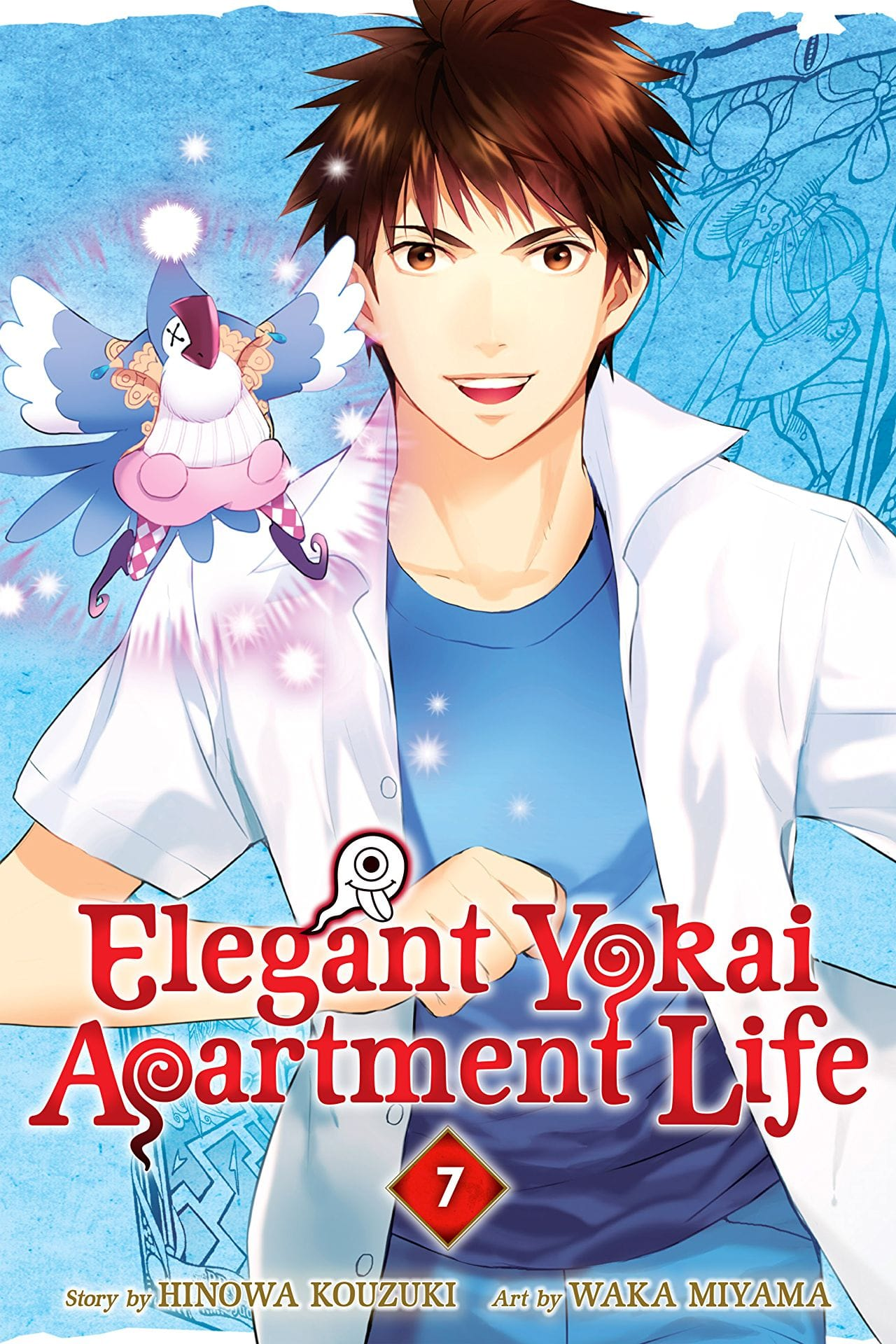 Elegant Yokai Apartment Life Vol. 7 Review
