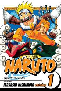 AiPT's favorite long-running manga of all time
