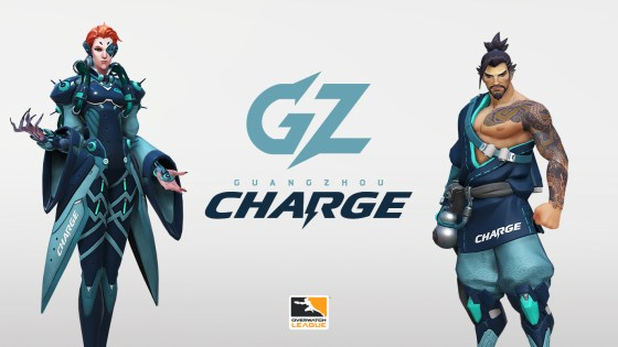 The Charge are the first Chinese expansion team to announce its branding.