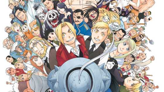 The Complete Art of Fullmetal Alchemist Review