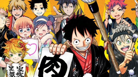 Hands on with the new Shonen Jump