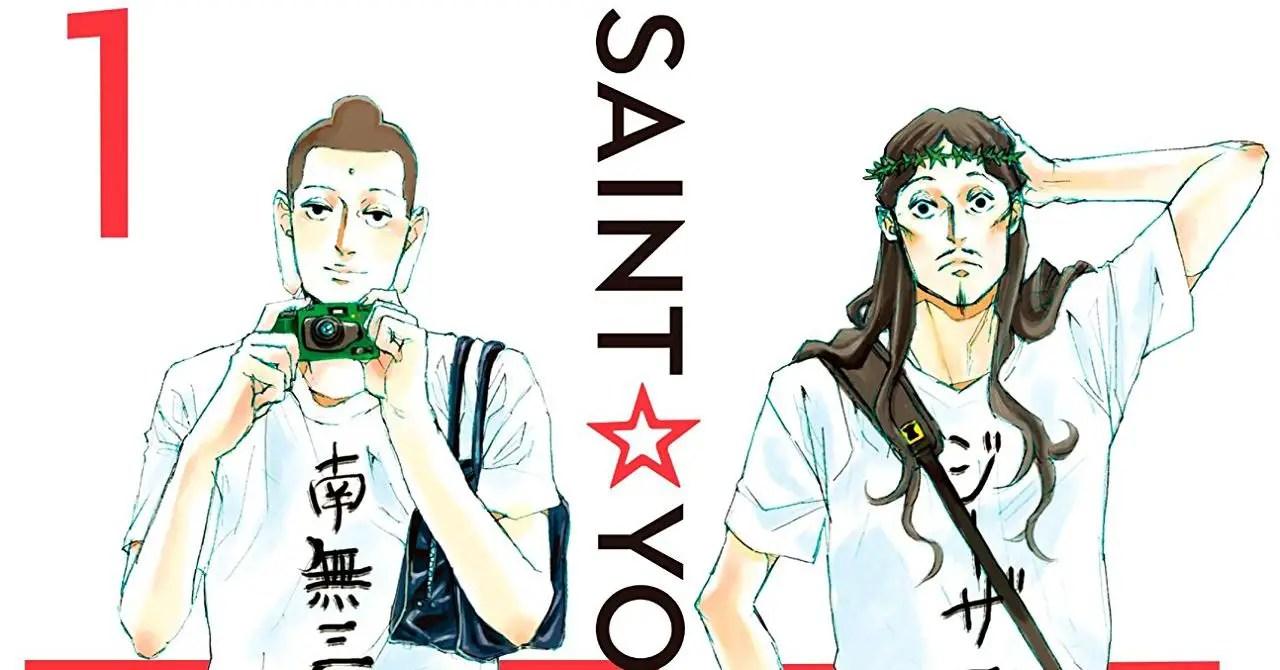 Saint Young Men Vol. 1 Review