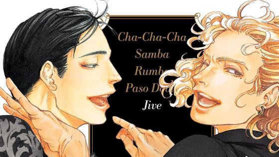 The sensual dancing romance manga is back.