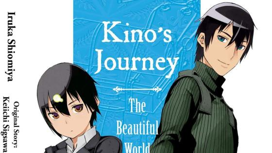 Vol. 3 of Iruka Shiomiya's Kino's Journey adaptation is now out, and it's even more cause for excitement than usual. This installment features the Coliseum arc, perhaps the most iconic of all Kino's adventures. It was the only story in the original anime that wasn't confined to just one episode, and its mix of action and political intrigue was top-notch. How does Shiomiya update the tale for manga readers today? Is Kino's Journey: The Beautiful World Vol. 3 good?