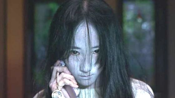 The 'One Missed Call' franchise is a great introduction to J-Horror.