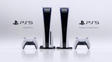PS5 Console - Both Consoles