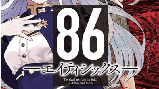 Yen Press to publish manga adaptation of 86—EIGHTY-SIX
