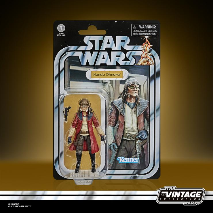 Star Wars: Hasbro reveals new Tantive IV playset for Vintage Collection line