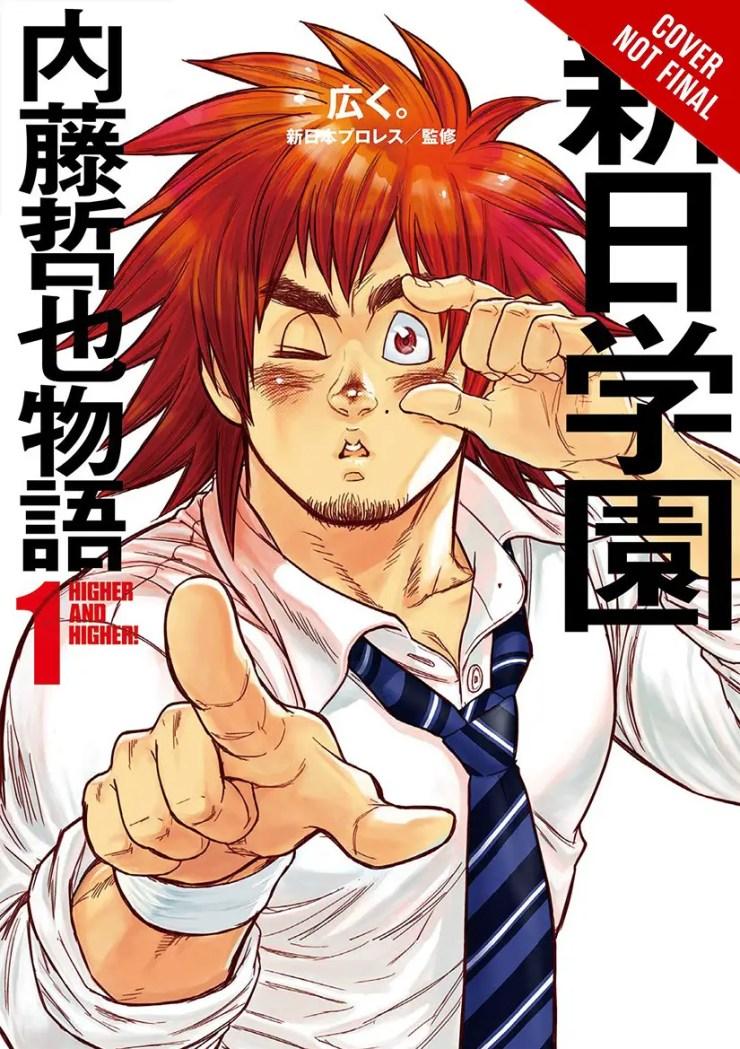New Japan Academy