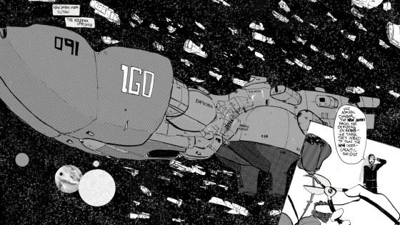 Sarah Horrocks talks 'Aorta', the work of comicscraft, and 'Gundam'
