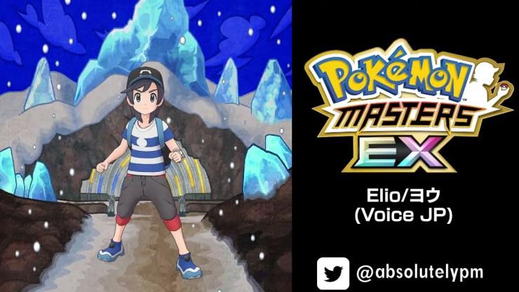 The best Pokémon Trainer designs