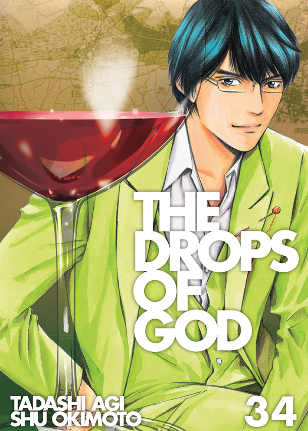 ComiXology releases all volumes of 'The Drops of God' digitally