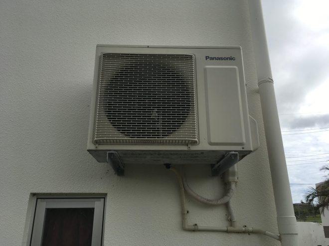 オフィスK エアコン修理
