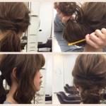 「梅雨の美髪ケアと5分でできるヘアアレンジ」