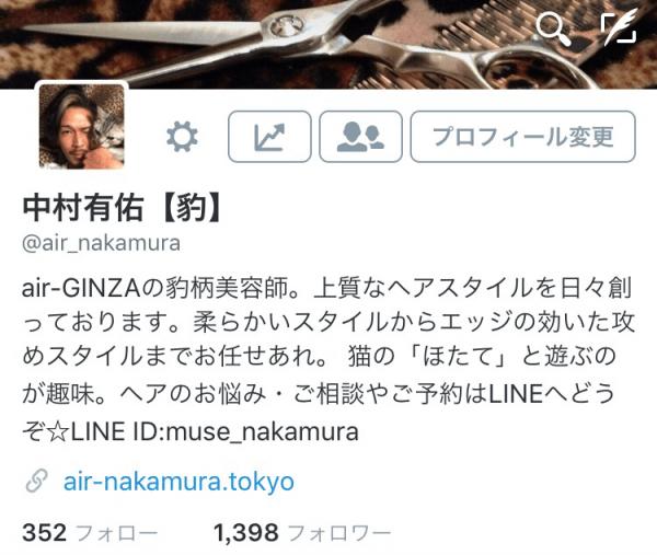 IMG_2772
