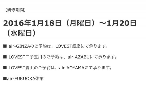 IMG_7761-0