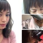 【お悩み解決】前髪の気になるクセは前髪だけの自然なストレートパーマが一番!