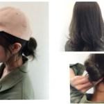 これからの時期大活躍!「帽子×簡単にできるヘアアレンジ」でこなれ感アップ!