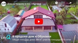 House for sale in the village
