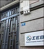 ΣΕΒ: Η μεσαία τάξη στην Ελλάδα «τρώει τις σάρκες της» - Τεράστια η φοροδιαφυγή