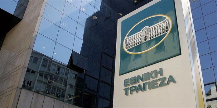 Εθνική: Κέρδη 5 εκατ. ευρώ το πρώτο τρίμηνο
