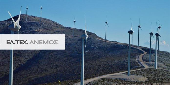 Αποτέλεσμα εικόνας για EUROXX ΑΝΕΜΟΣ