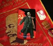 teleaero_aerografpro.ru_034