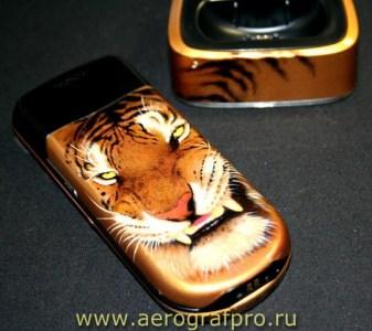 teleaero_aerografpro.ru_053