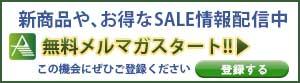 """""""株式会社エアコンカバーサービス"""