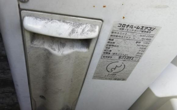 不動産屋さんからのご依頼でエアコンを引き取り回収いたしました。
