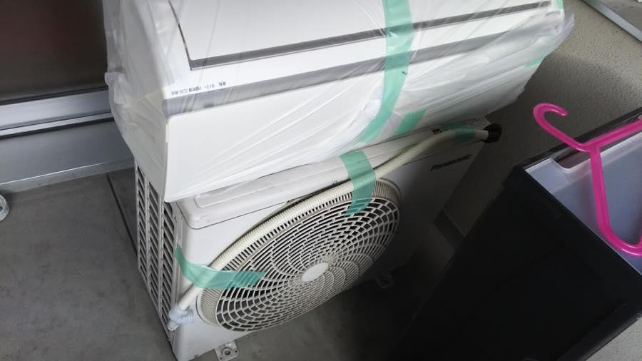 広島市東区でエアコンの取り外し回収とその他不用品の回収