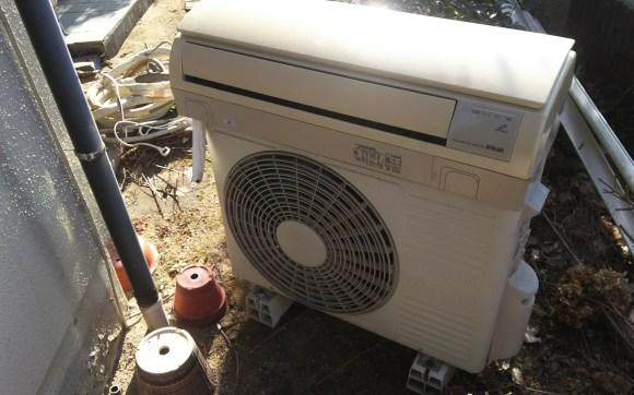 東区一軒家のエアコン、不用品回収